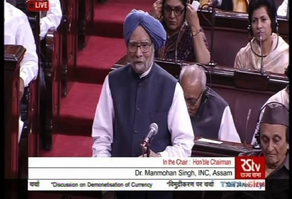 delhidoot blog on manmohan singhs speech in rajyasabha about note ban