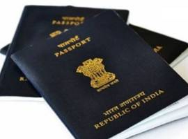 पाकिस्तानात भारतीय नागरिकाला अटक, पासपोर्ट नसल्याचा दावा