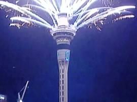 न्यूझीलंडमध्ये नववर्षाचं जल्लोषात स्वागत