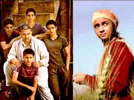 फिल्मफेअरची बाहुली दंगलला, आलिया सर्वोत्कृष्ट अभिनेत्री