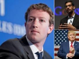ट्रम्प यांच्या निर्णयाला गूगल, फेसबुकसह 97 कंपन्यांचं कोर्टात आव्हान