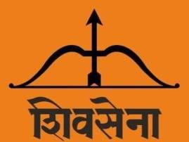 दिल्ली निवडणुकीत शिवसेनेच्या 56 पैकी 55 उमेदवारांचं डिपॉझिट जप्त