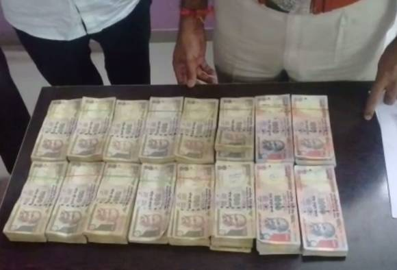 2 crore 25 lacs old currency notes siezed in Raigad latest update