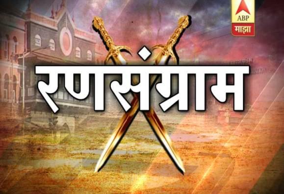 Maharashtra ZP president election live update abp majha