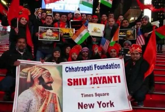 shivjayanti celebration at times square new York
