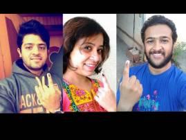 BMC Election 2017 : मतदान करा, फोटो पाठवा! माझाच्या प्रेक्षकांचे फोटो