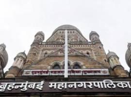 मुंबई महापालिकेचा अर्थसंकल्प 29 मार्चला !
