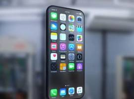 अॅपल यावर्षी तीन आयफोन लॉन्च करणार!