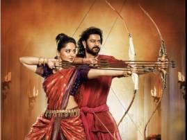 'बाहुबली 2'चा प्रीमियर शो रद्द