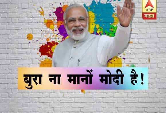 Prashant Kadam's blog on UP election & BJP win