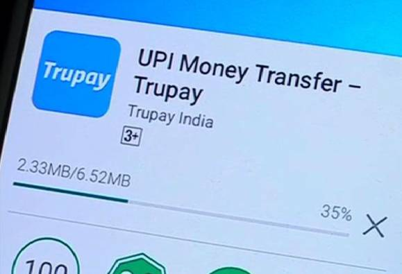 FIR against 84 people in UPI fraud