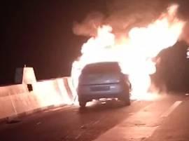 मुंबई-पुणे महामार्गावर कारला आग, आगीत कार जळून खाक