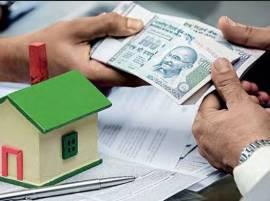 घर खरेदीसाठी 'अच्छे दिन', कर्जाचे हप्ते 2 हजारांनी कमी होणार