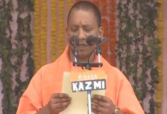 Yogi Adityanath takes oath as Uttar Pradesh Chief Minister
