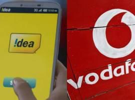 आयडिया-व्होडाफोनचं विलिनीकरण, ग्राहकांना फायदा काय?