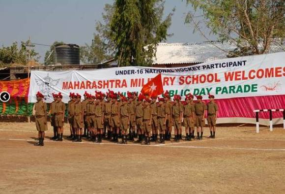 admission process of Maharashtra military school starts