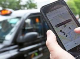 कुठंही जाताना GPS चा वापर करत असल्यास सावधान...