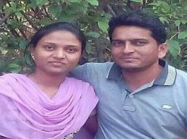 27 वर्षीय विवाहितेचा संशयास्पद मृत्यू, पतीसह सासू-सासरे ताब्यात