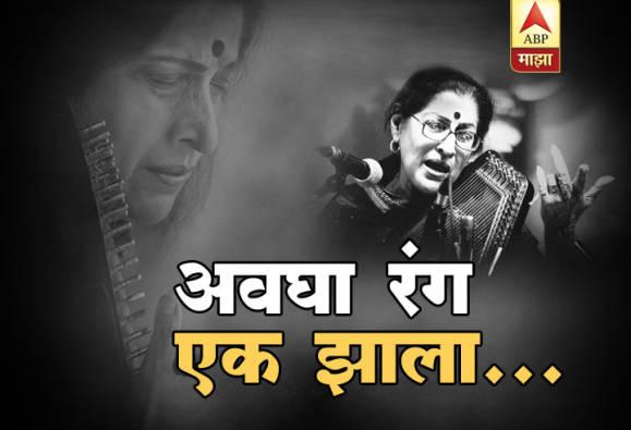 Ashwin Bapat's blog on Kishori Amonkar
