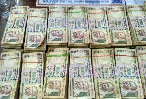 Seized 1crore old currency in Nashik latest updates