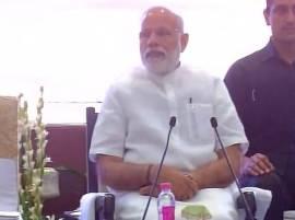 भाजपचे सर्व मुख्यमंत्री दिल्लीत, मोदी, अमित शाहांसोबत बैठक
