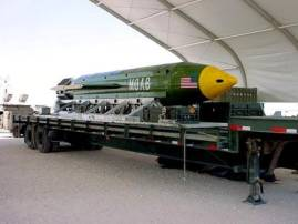GBU-43 -अफगाणिस्तानवर टाकलेल्या बॉम्बची किंमत किती?