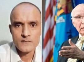 कुलभूषण जाधव यांच्याकडे दोन पासपोर्ट : पाकिस्तान