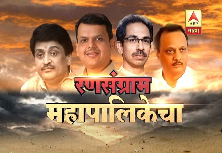 RANSANGRAM_Mahapalikecha