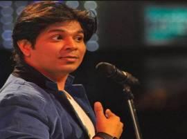 गायक अंकित तिवारीची बलात्काराच्या आरोपातून निर्दोष मुक्तता