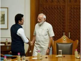 सचिन तेंडुलकर पंतप्रधान मोदींच्या भेटीला