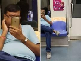 VIDEO: मेट्रोत चोरून व्हिडीओ काढणाऱ्याला तरुणीने अद्दल घडवली