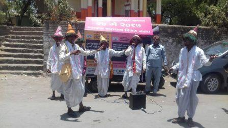 Vasudev and Qawwali party base for voter awareness in Malegaon mnc election