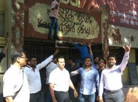 कर्नाटकच्या 'जय महाराष्ट्र' बंदीविरोधात नितेश राणेही आक्रमक