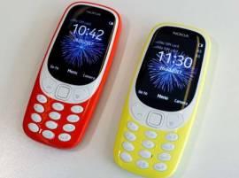 सेम टू सेम... नोकिया 3310 सारखाच नवा फोन लाँच, किंमत 799 रु.