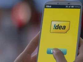 आयडियाची 4G सेवा लाँच, यूजर्ससाठी खास ऑफर