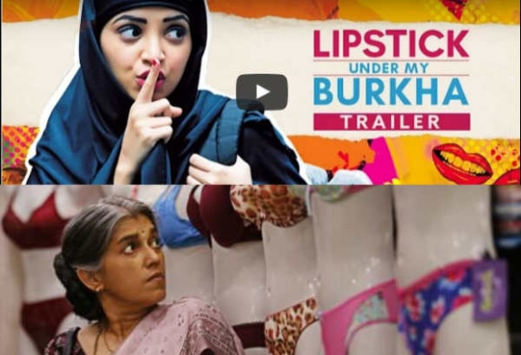 Lipstick Under My Burkha to be released  on July 21 latest updates