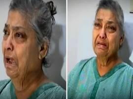 'पाकिजा'च्या अभिनेत्रीची करुण कहाणी, हॉस्पिटलमध्ये सोडून मुलाचा पळ