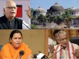 बाबरीप्रकरणी अडवाणी, मुरली मनोहर जोशी, उमा भारतींवर आज आरोप निश्चित?