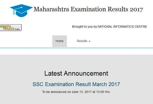 Maharashtra MSBSHSE SSC Class 10th Result 2017 : mahresult.nic.in, ABP Majha results news, How to check SSC results : how to check ssc results?