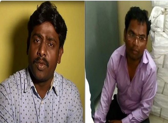 Latur : Illegal STD Centre seized, two arrested latest news