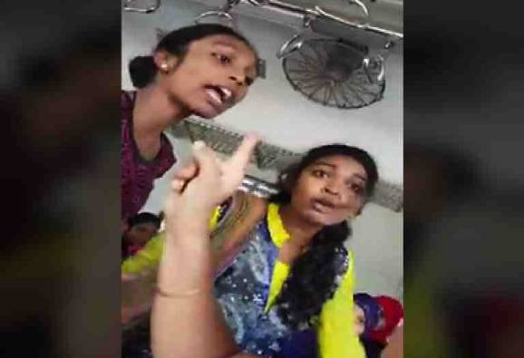 women's fight on Vasai station over ticket issue latest updates