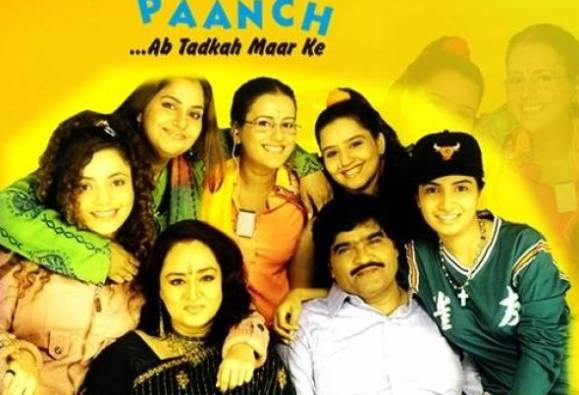 Hum Paanch tv serial is returning latest update