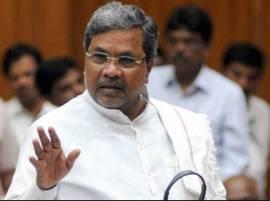 कर्नाटकातील शेतकऱ्यांचं 8 हजार 165 कोटींचं पीककर्ज माफ