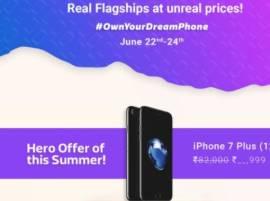Flipkart Sale: आयफोन आणि गुगलच्या स्मार्टफोनवर बंपर ऑफर