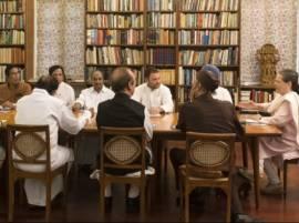 राष्ट्रपती निवडणूक : विरोधकांमध्ये फूट, काँग्रेसच्या नेतृत्वात 17 पक्षांची बैठक