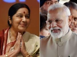 सुषमा स्वराज भारतीयांना रात्री 2 वाजताही मदत करतात: पंतप्रधान मोदी