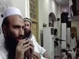 हाफिज सईदच्या मेहुण्याची दहशतवाद्यांसाठी प्रार्थना