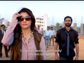 VIDEO : काजोल-धनुषची जुगलबंदी, 'व्हीआयपी 2' चा ट्रेलर