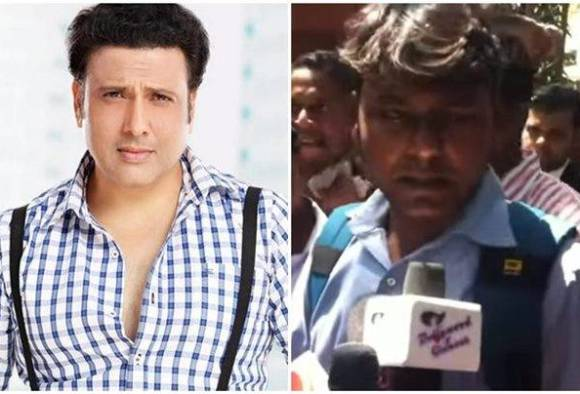Supreme Court asks actor Govinda to apologise to person for slapping latest update