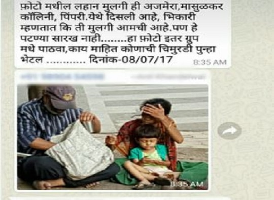 Pimpri : Blind Couple facing problem due to fake Whatsapp Viral latest update